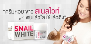 Snail-White