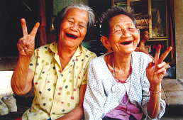thai-old-smiles